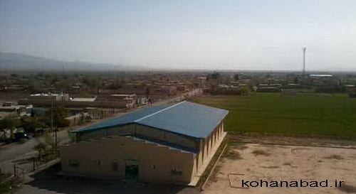 http://kohanabad.persiangig.com/shahr/Photo0420.jpg